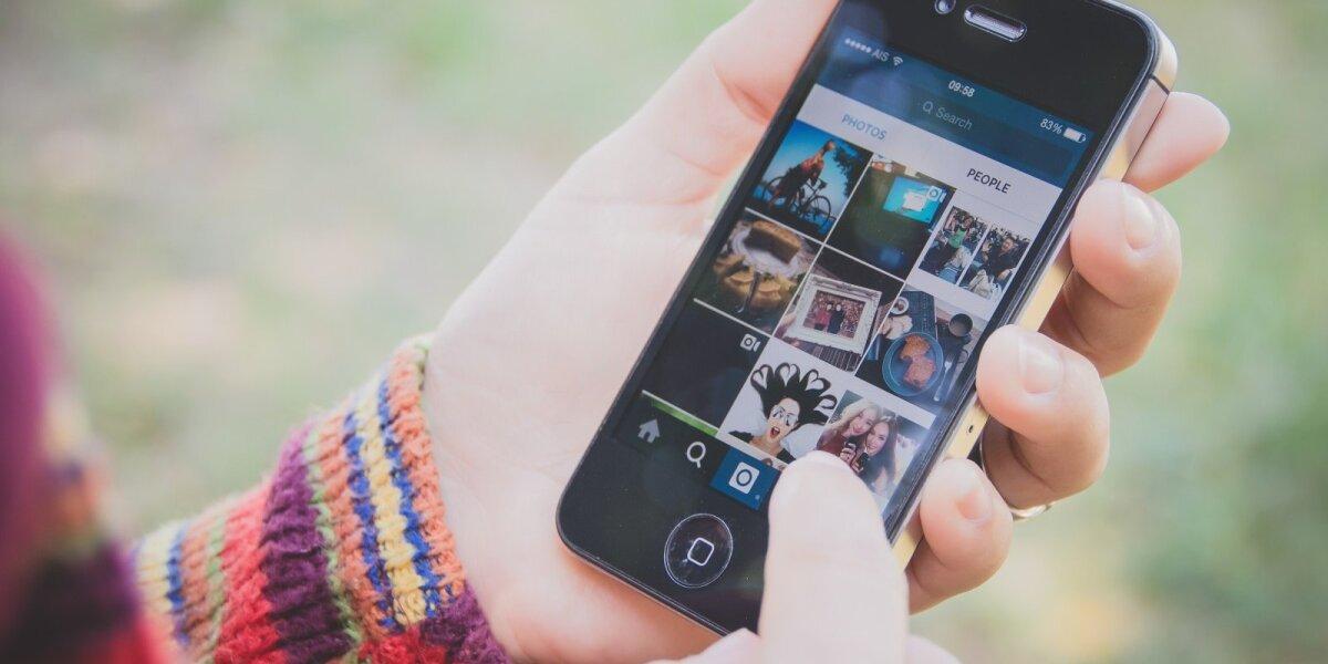 """""""Instagram"""" pokyčiai logotipu neapsiriboja"""