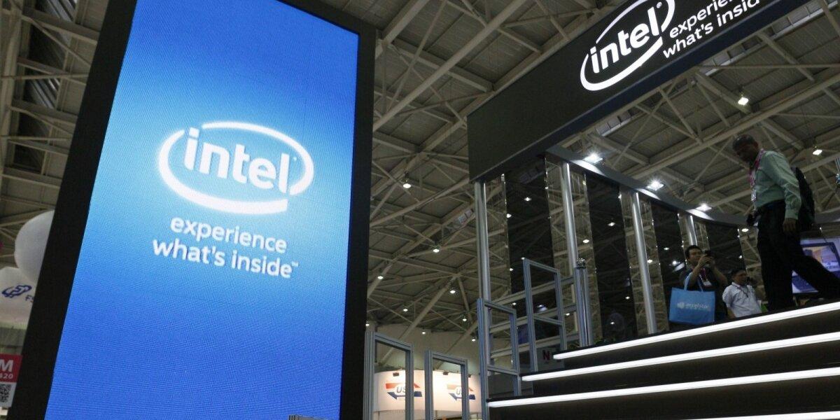 Intel logotipas