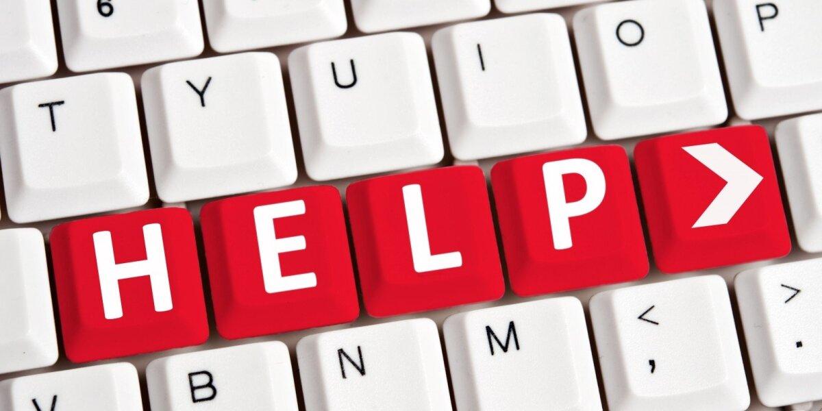 Trys ženklai, kad jūsų tinklapiui reikia pagalbos