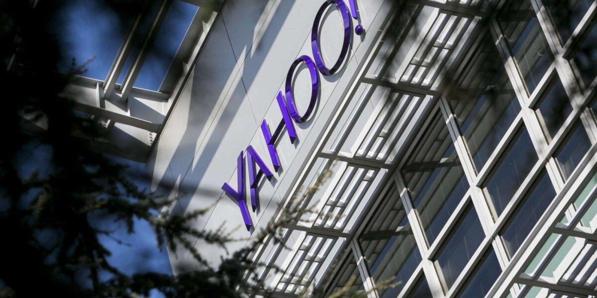 """""""Verizon"""" grįžo prie sandėrio su """"Yahoo"""": tikisi numušti kainą"""
