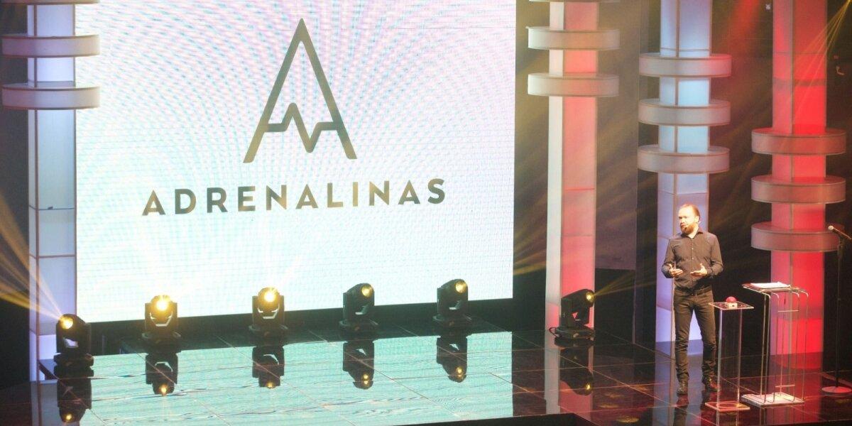 """Startuoja darbų registracija į reklamos festivalį """"ADrenalinas"""""""