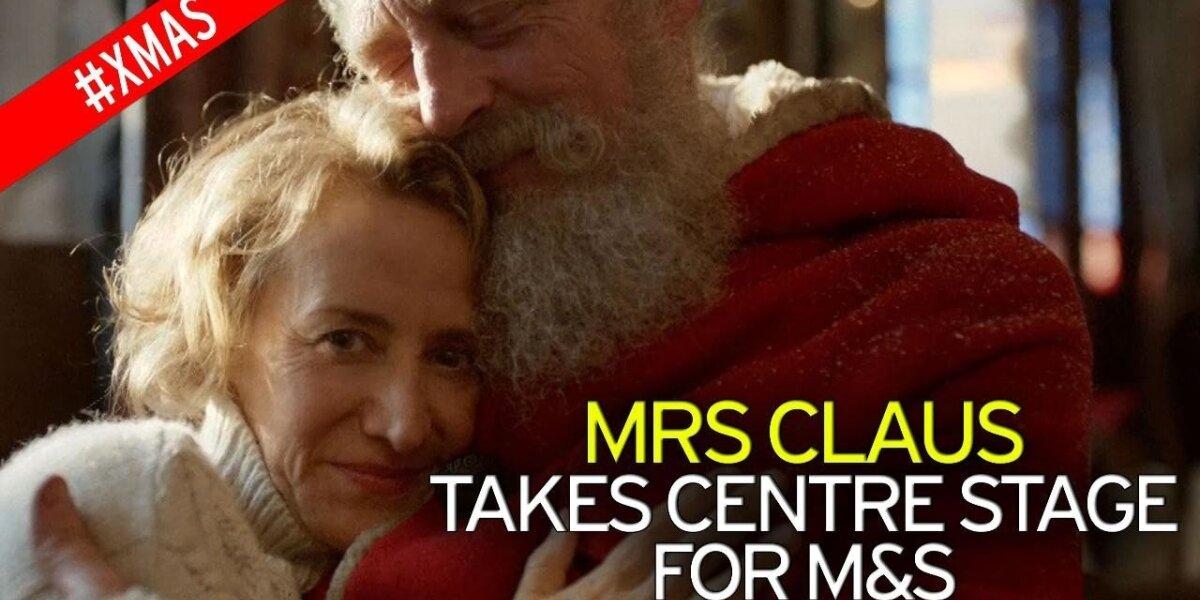 Kalėdinių reklamų vis daugiau: kuri gražiausia?