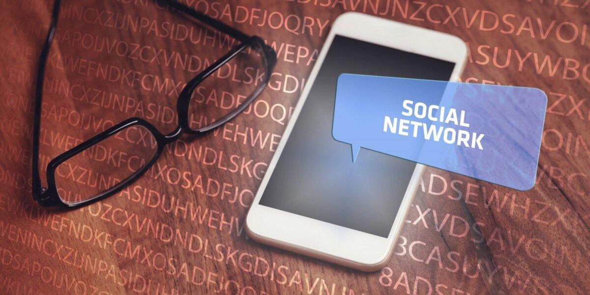 2017 metų prognozės socialiniams tinklams