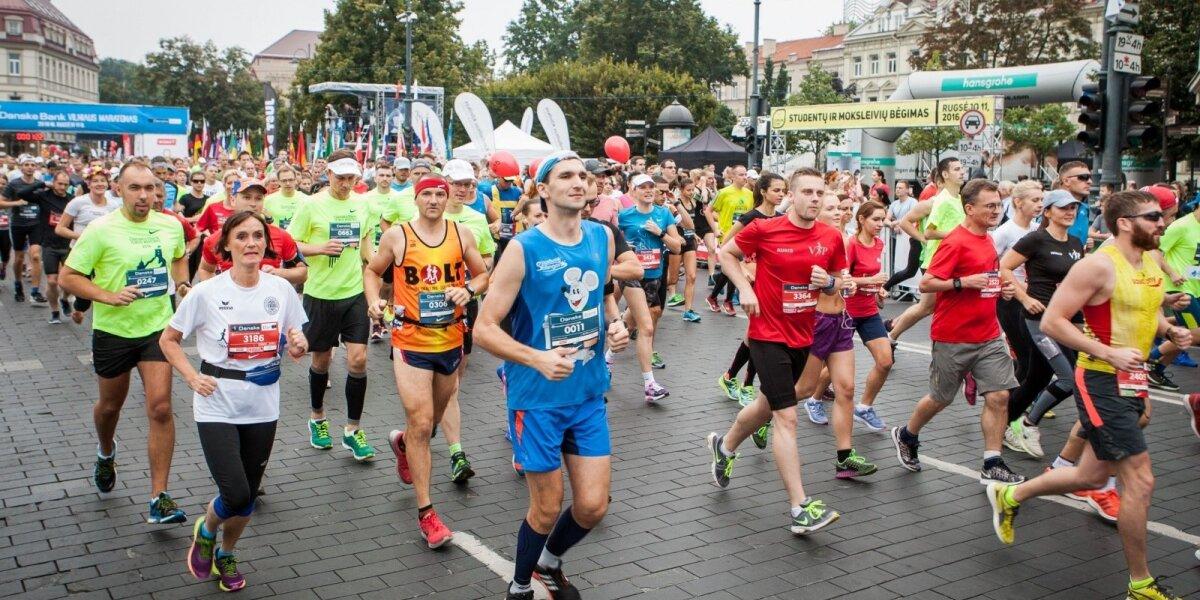 Inovatyvus rinkodaros sprendimas pirmą kartą išbandytas Vilniaus maratone