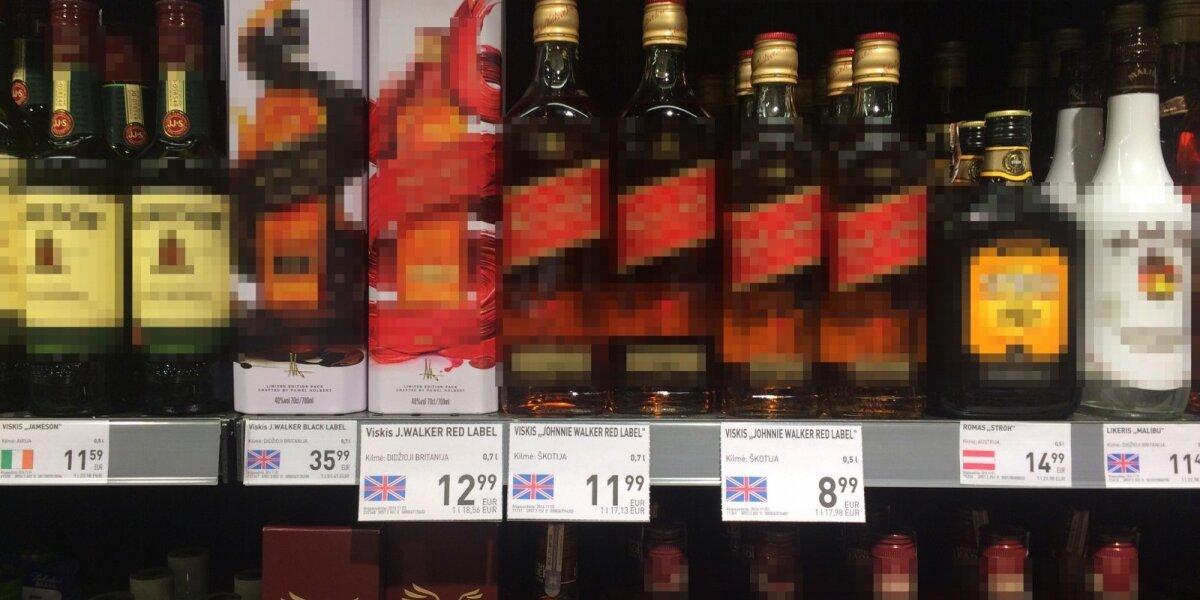 Alkoholio akcijos: kaip pranešama nepasakant