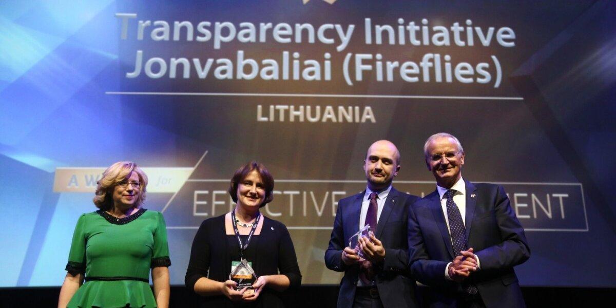 """Europa įvertino novatorišką """"Jonvabalių"""" požiūrį į skaidrumo komunikaciją"""