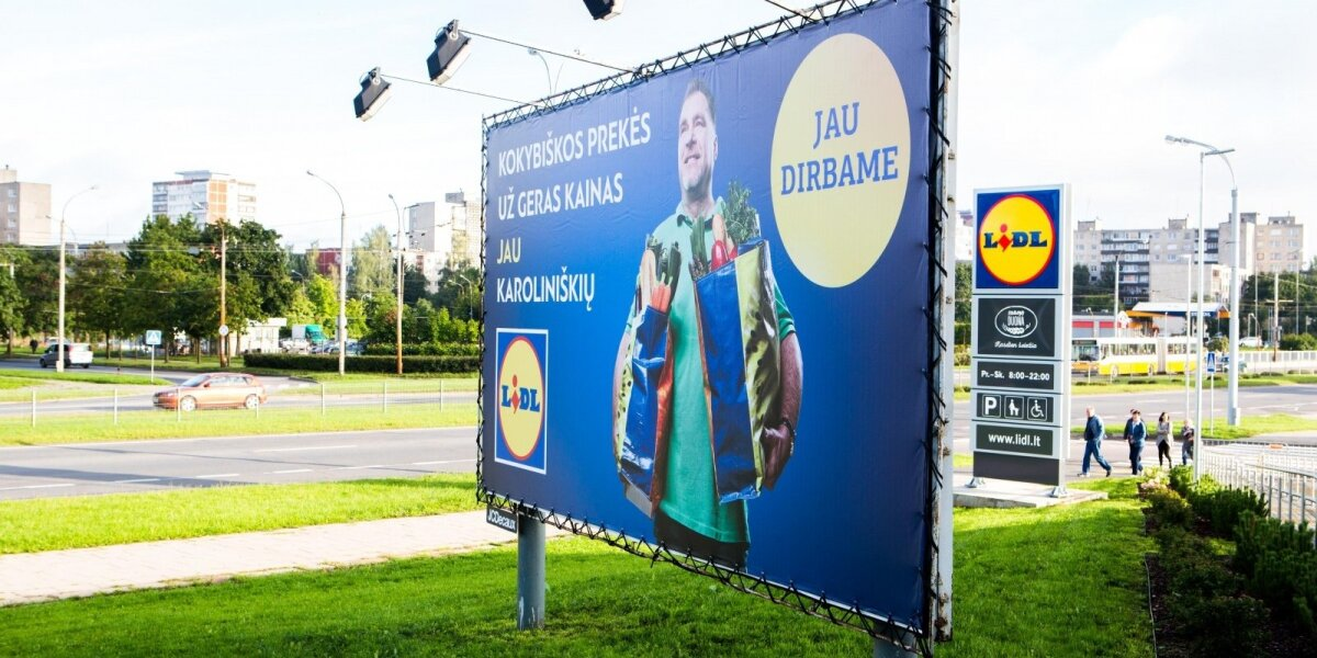 """2017 m. metus """"Lidl"""" pradeda su nauja komunikacijos kampanija ir akcijų sistema"""