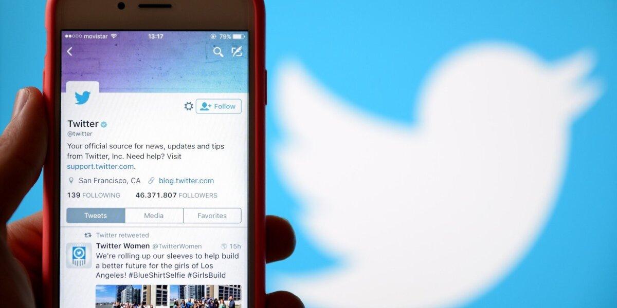 """""""Twitter"""" atsinaujino - daugiau galimybių taupyti simboliams"""