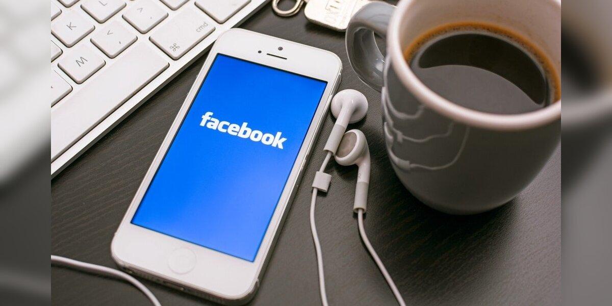 """""""Facebook"""" naujovė – skambučiai grupėms iki pusšimčio dalyvių"""