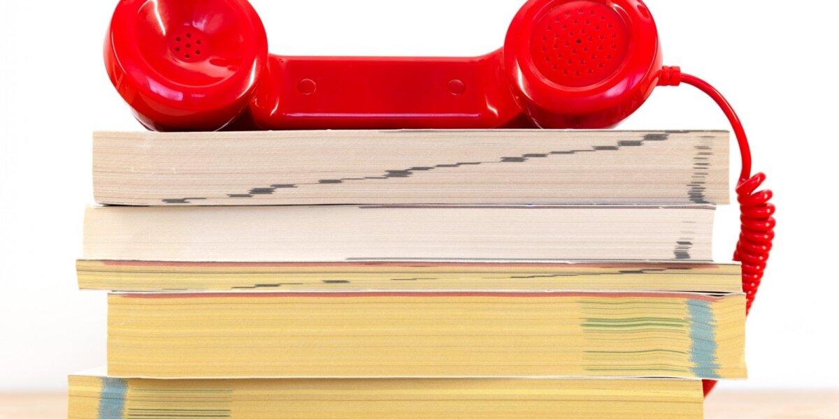 Receptas skaitomumui auginti – prisijungti paieškos sistemas