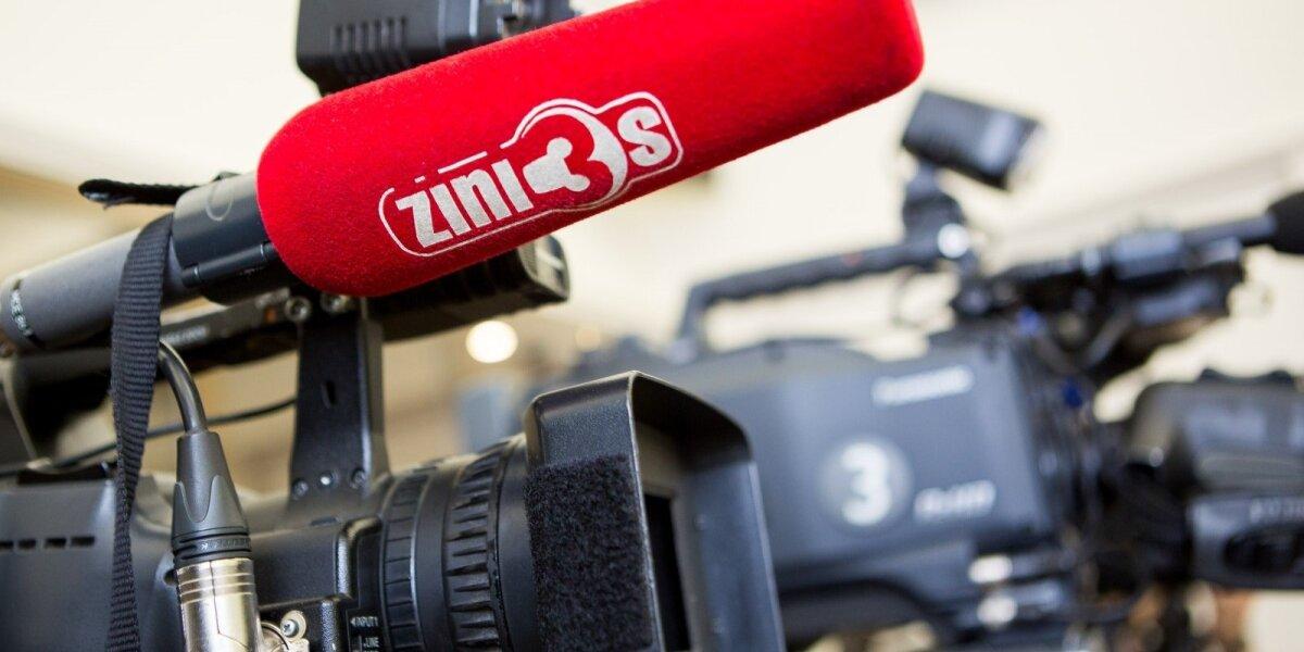 TV3 televizija gali atsidurti naujų savininkų rankose