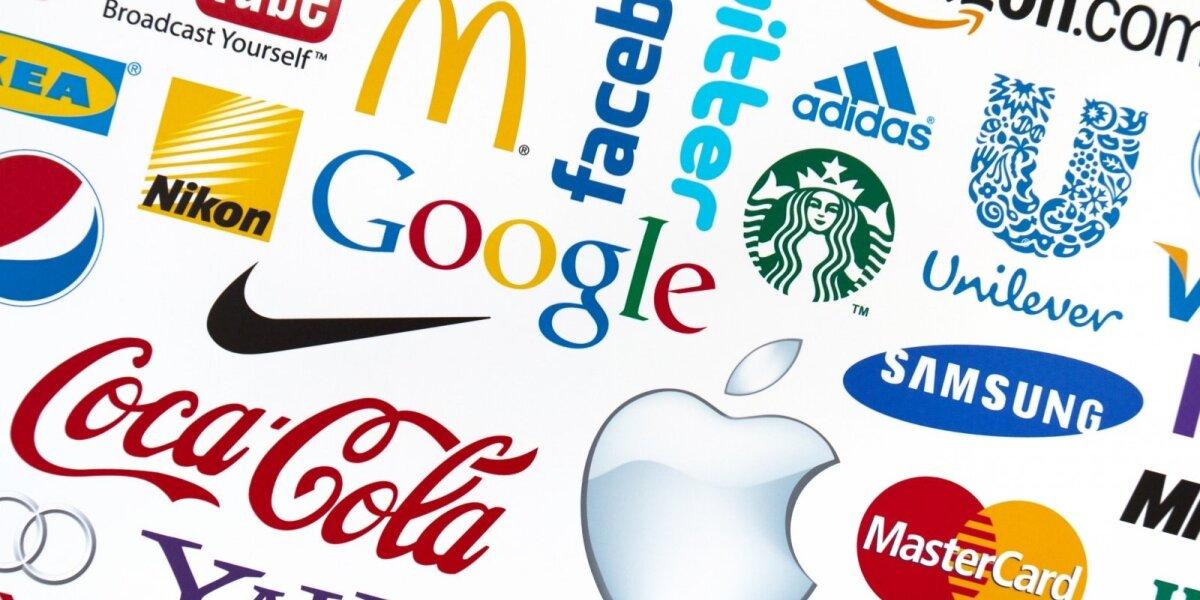 Mėgstamiausių jaunimo prekės ženklų šimtukas
