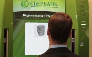 JAV imasi veiksmų prieš Rusijos bankus