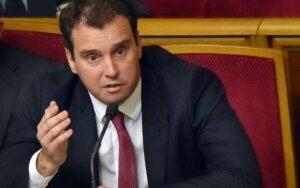 Абромавичус пообещал в ближайшие дни представить свои предложения по спасению экономики - Цензор.НЕТ 3825