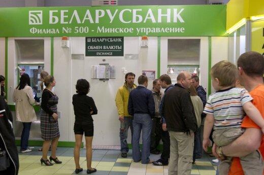 Деноминация белорусского рубля приведет к обострению инфляционных рисков