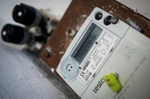 Подсчитано, какой будет цена на электроэнергию с Нового года