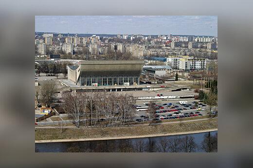 Vilnius, Sporto rūmai