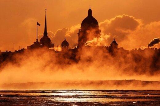 """Санкт-Петербург готовится к приходу """"Святого Иуды"""""""