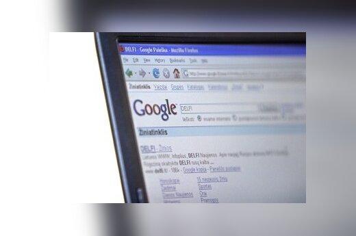 """Google нашел способ борьбы с """"утечкой мозгов"""""""