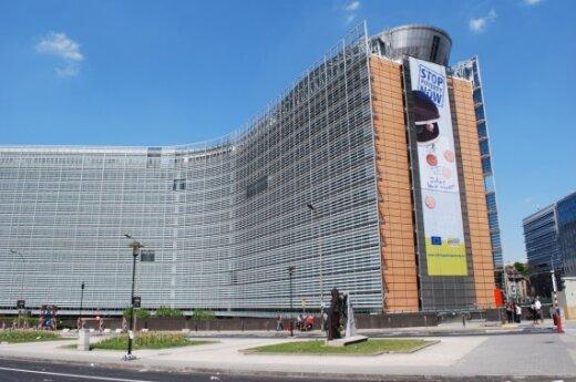Европейский союз ищет переводчиков