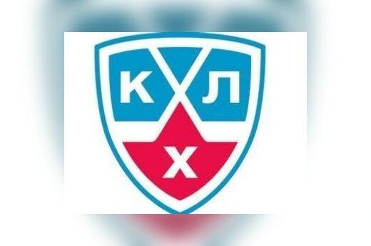 КХЛ разъяснила ситуацию с легионерами и утвердила лимит