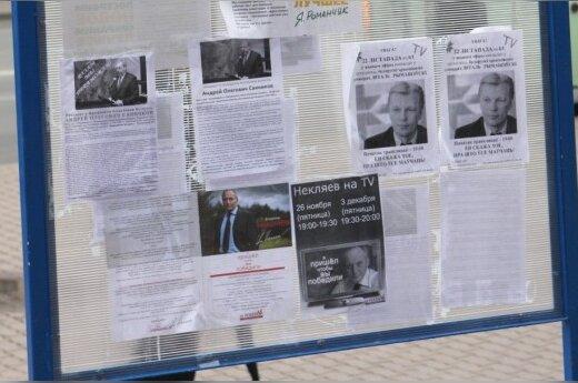 ЦИК отказал кандидатам в дополнительном эфире