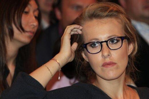 Ксения Собчак отдала свое нижнее белье на благотворительность
