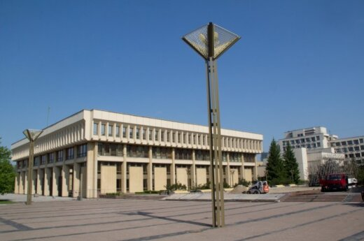 Seimas of Lithuania