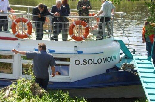 Laivas iš Baltarusijos VVKD nuotr.