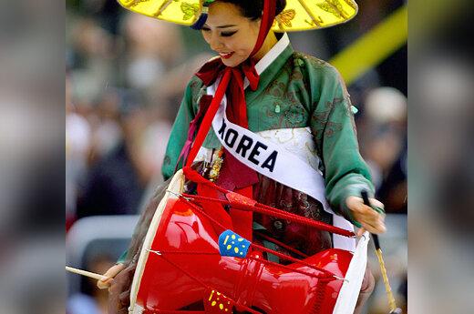 Mis Korėja