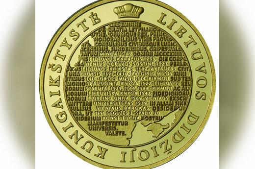 Monetos, skirtos Lietuvos minėjimo tūkstantmečiui, aversas