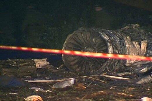 TU-134 sudužo Rusijoje