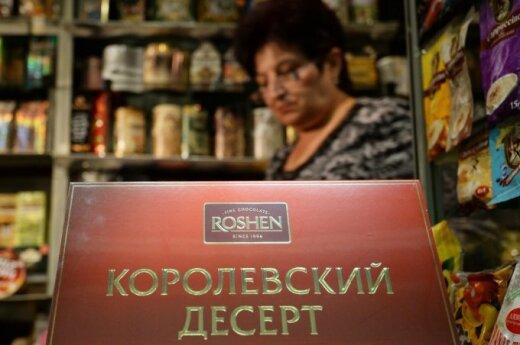 Таможня РФ подтвердила запрет на транзит украинских сладостей
