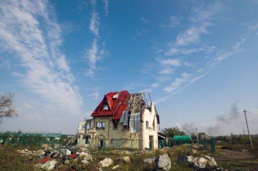 Генпрокуратура Украины ответила на обвинения СК России