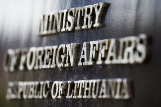 Lithuania's MFA says treaty between Russia and South Ossetia has no legal value