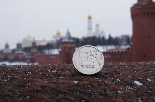 """МВФ заметил """"начинающее оздоровление"""" российской экономики"""