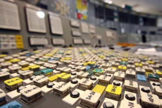 Потенциальных инвесторов в атомную станцию по-прежнему не называют