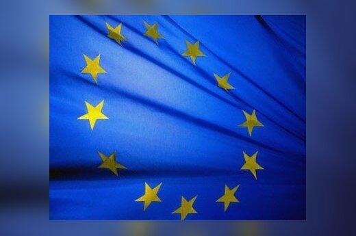 Испания официально возглавила ЕС