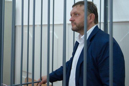 Суд арестовал имущество Никиты Белых