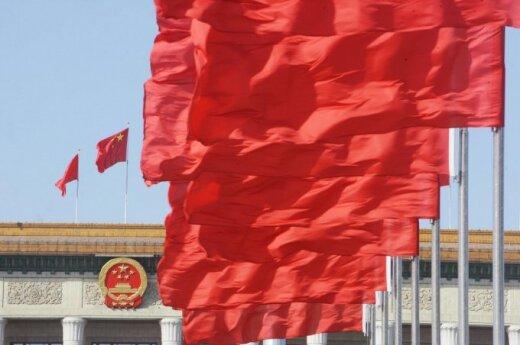 """Литва надеется, что заявление Китая свидетельствует о """"новом этапе сотрудничества"""""""