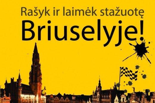 Dalyvauk Žurnalistų maratone ir laimėk stažuotę Briuselyje!