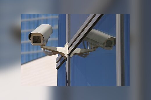 Apsauga, vaizdo kamera