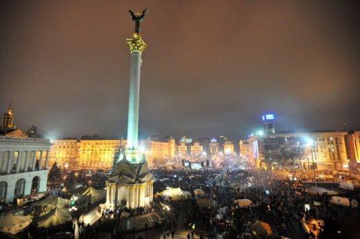 "На Евромайдане создано народное объединение ""Майдан"""