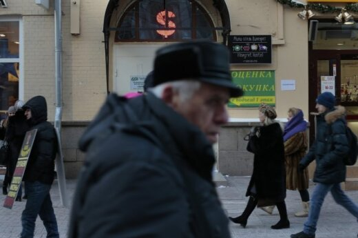 Эксперты зафиксировали рост недовольных кризисом в России