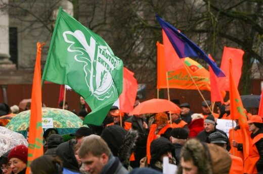 У парламента - митинг профсоюзов