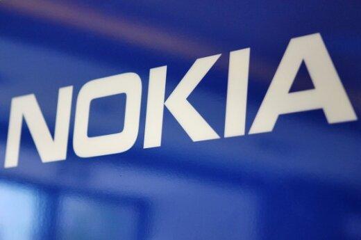 Nokia выпустит телефон с поддержкой 2 сим-карт