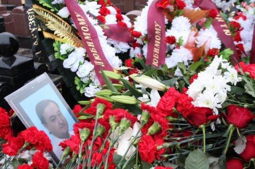 "СМИ: Литва заморозила счета фигурантов ""списка Магнитского"""