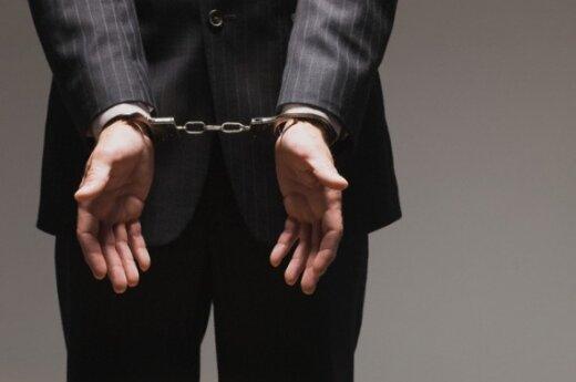 Голландия выдала ордер на арест нацистского преступника