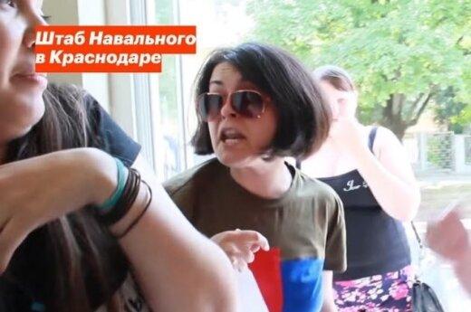 """""""Отряды Путина"""" разгромили предвыборный штаб Навального в Краснодаре"""