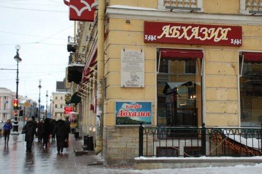 Szczerek:Rosja uznaje Kosowo- Zachód uznaje Abchazję i Osetię Południową